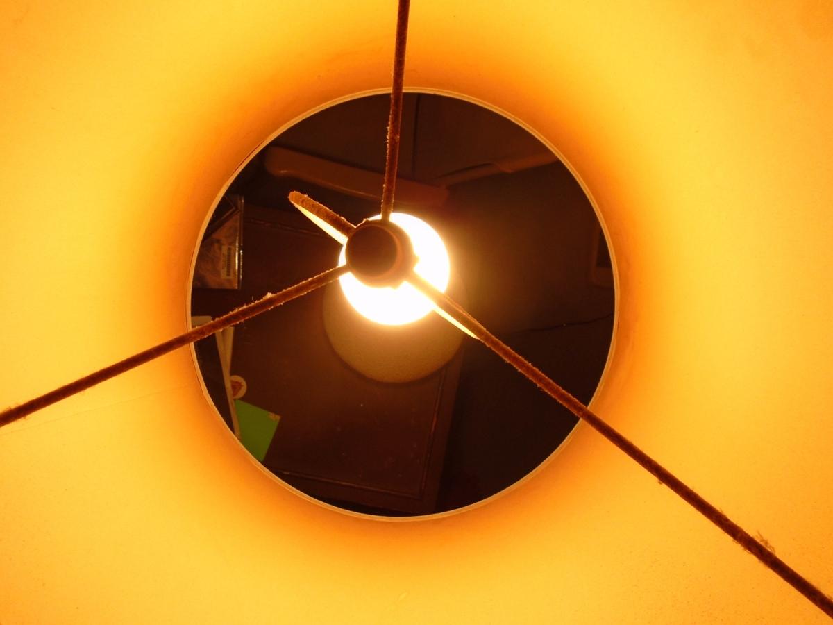 Illumination 2